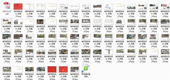 [北京]私家简洁华丽住宅规划设计方案-总缩略图