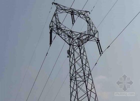 输电工程安全监理工作方案 90页(架线、铁塔安装、完整)