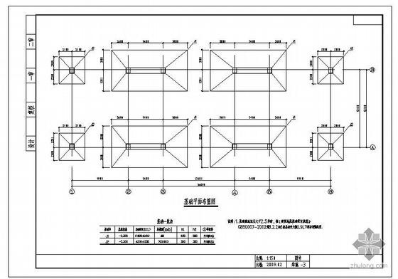 某高速公路收费站结构设计图