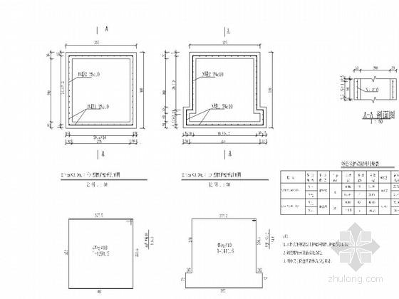 铁路路基支挡结构设计图26张