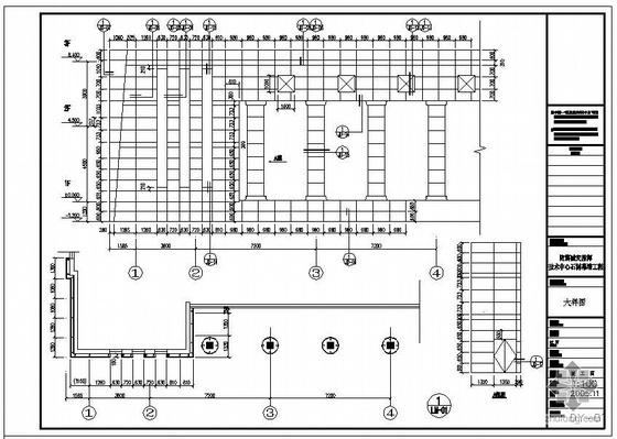 某防震减灾指挥中心石材幕墙工程竣工图(含计算书)