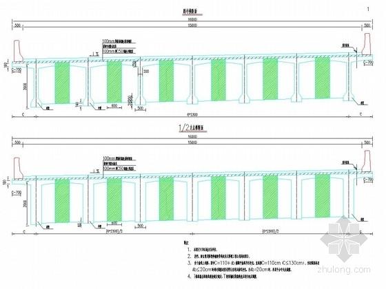 U型筋构造资料下载-[重庆]2014年设计高速公路预应力刚构(连续)T梁简支T梁通用图315张(含公用构造)