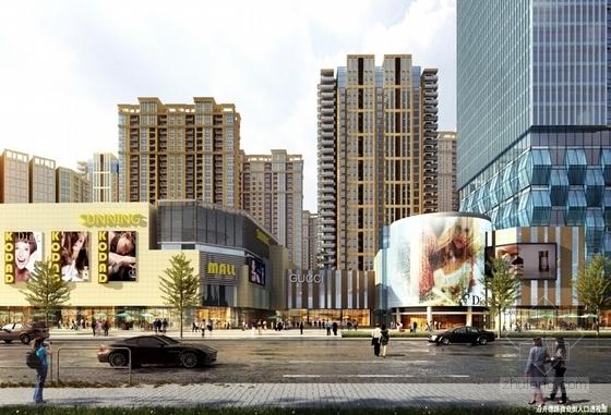 现代风格城市综合体规划效果图
