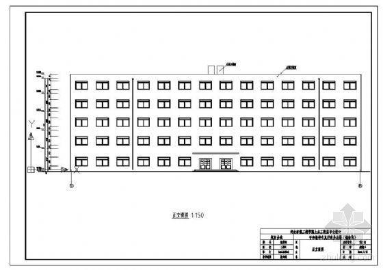 [学士]呼和浩特某行政办公楼毕业设计
