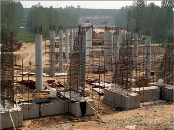 桥梁承台工程专项施工方案资料下载-公路桥梁工程承台、系梁专项施工方案