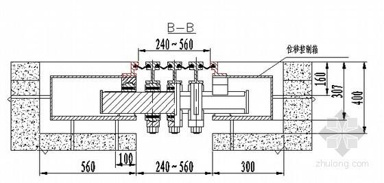 GQF-MZL320型桥梁伸缩装置安装示意图