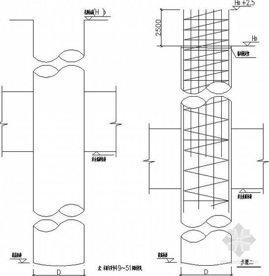 采用钻(冲)孔灌注桩时逆作法设计说明