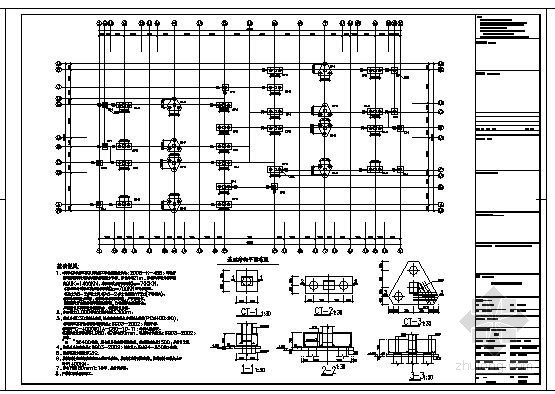某福利院4层框架结构设计图