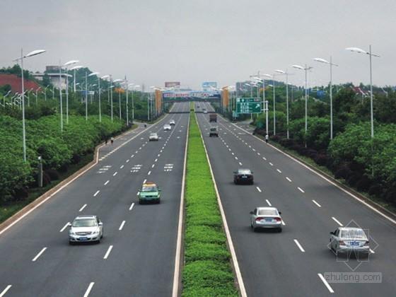 [云南]市政道路施工方案62页