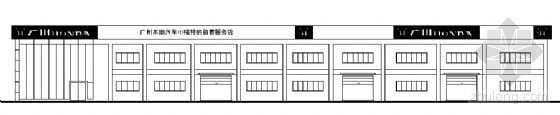 某二层本田销售店建筑施工图