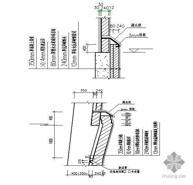 湖南某电厂240m钢筋混凝土烟囱施工方案