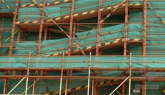 [广东]高层框支剪力墙结构住宅楼工程施工组织设计(292页 大量附图)