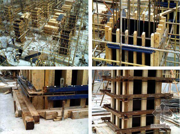 创结构精品工程实施手册(2003年版)