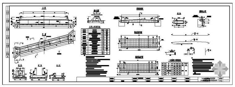 1-3.0米斜交盖板暗涵设计图