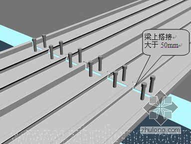 北京某工程压型钢板和栓钉安装施工方案