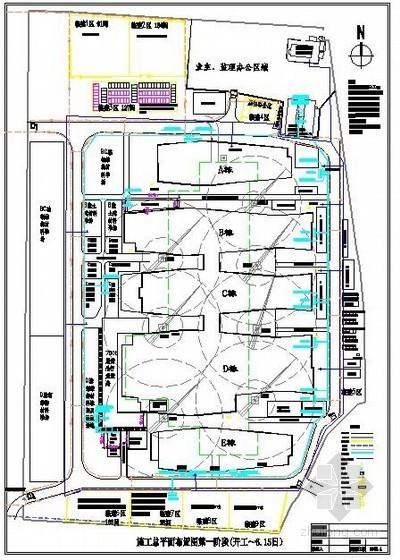 [广东]国际会议中心工程施工现场平面布置图(CAD格式)