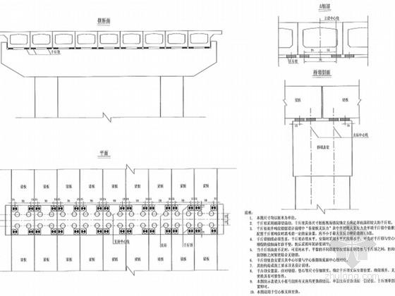 [浙江]装配式预应力混凝土桥梁应急抢修工程施工图设计65张