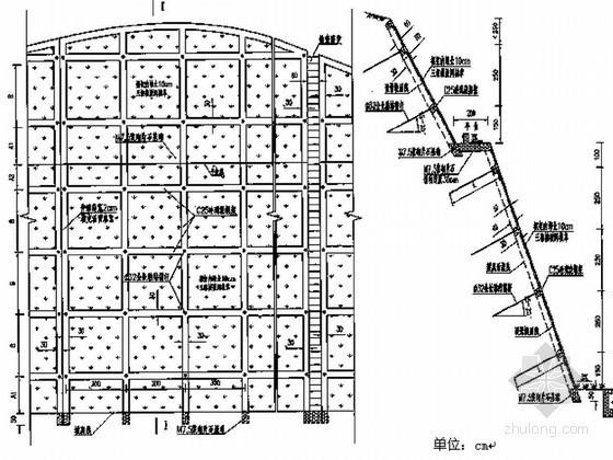 [河南]高速路基锚杆框架梁植草护坡施工作业指导书