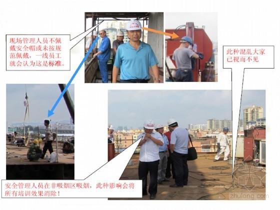 [PPT]水利水电工程施工质量控制要点与安全管理知识讲稿(含130张超清图片)