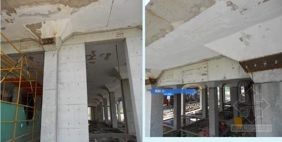 [QC成果]提高钢结构与混凝土结构连接节点施工质量(2013)