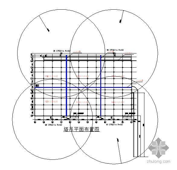 北京某多层办公楼塔吊施工方案(群塔作业)