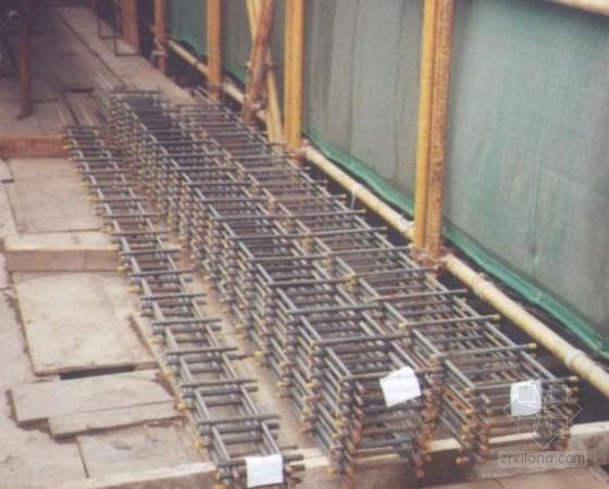 [江苏]地下车库工程基础钢筋工程施工方案
