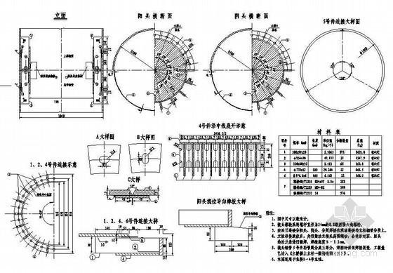 杭新景高速公路拱肋式大桥主桥立柱接头构造图(内法兰接头)节点详图设计