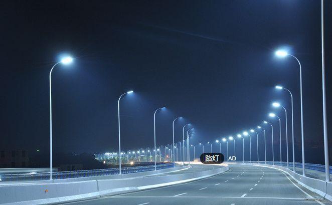 某高速公路机电照明资格预审文件