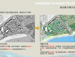 [广东]大亚湾东正项目总体规划进程