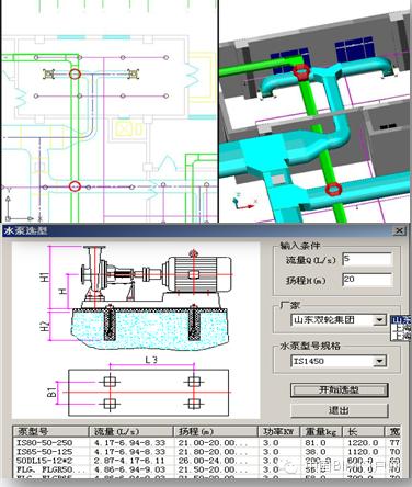 国内外建筑设计主要软件工具概览_9