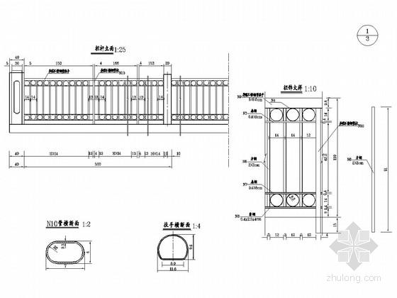 地道桥工程挡墙栏杆构造图