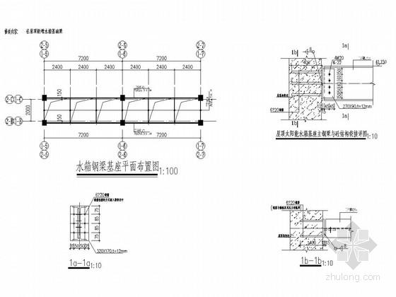 学生公寓屋顶太阳能钢梁方案图