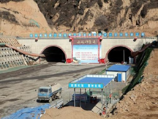 公路隧道工程项目管理办法