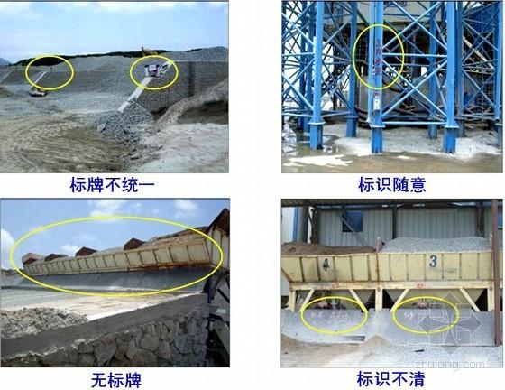 建筑工地搅拌站建设及管理质量通病防治措施