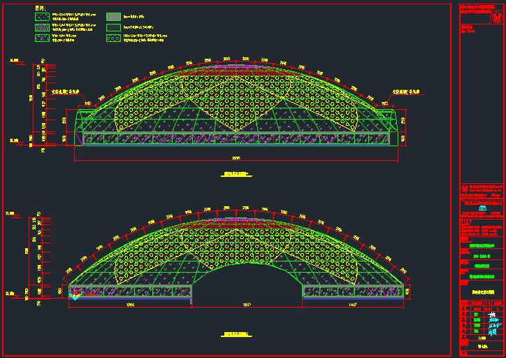 室内步行街采光顶幕墙结构施工图_6