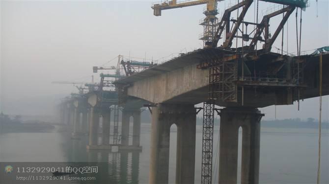 铁路桥梁工程施工作业指导书(157页)
