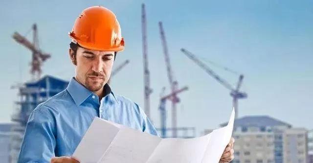 工程造价专业就业前景和方向_1