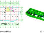 基于BIM技术的建筑节能设计软件开发研究