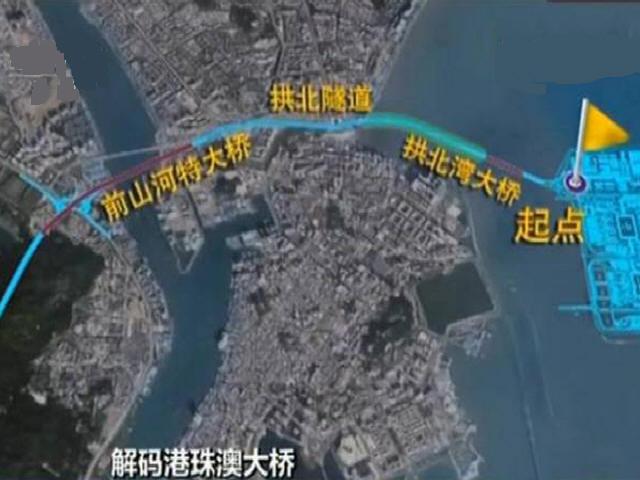 重磅!珠港澳大桥拱北隧道最后一层贯通