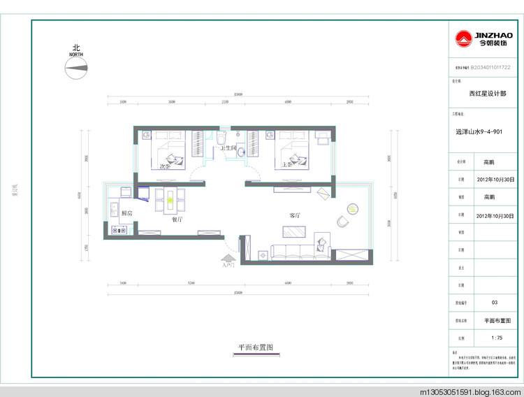 建筑面积:138平米 装修风格:现代简约