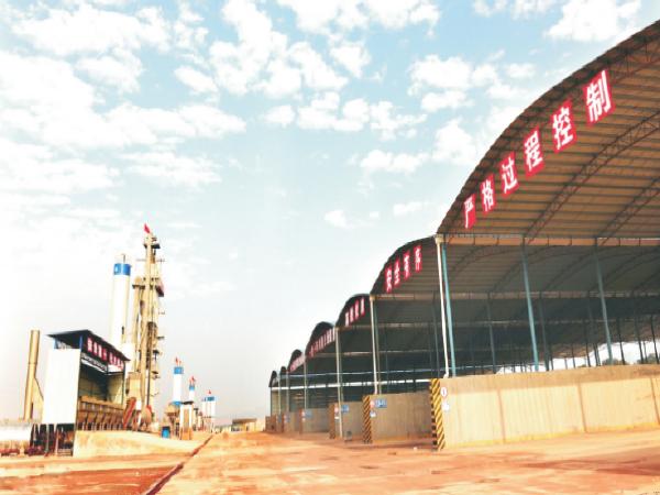 城际轨道交通站前工程拌和站临建工程施工方案