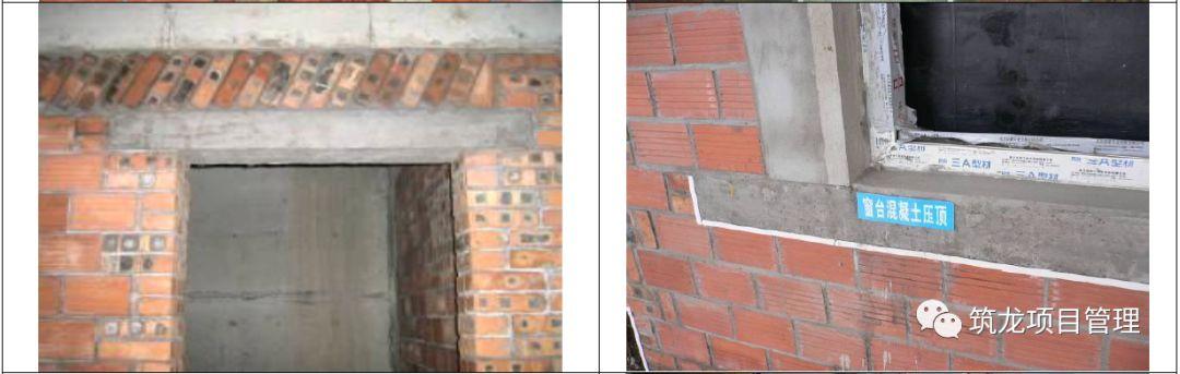 结构、砌筑、抹灰、地坪工程技术措施可视化标准,标杆地产!_65