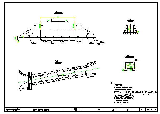 道路改建工程施工图纸(共254张)_2