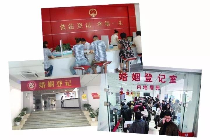 这是中国最美的结婚登记处,也是最美的离婚登记处……