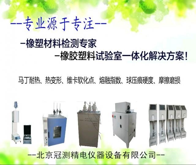 熔融指数测试仪,上海熔融指数仪