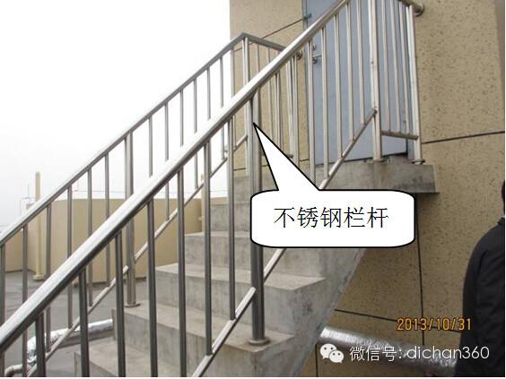 建筑工程强制性做法大全(含五大分项31种强制性做法)_27