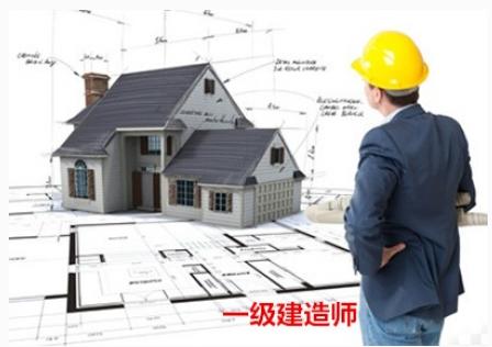 比如来神掌还厉害!一级建造师考试建筑实务速记口诀!