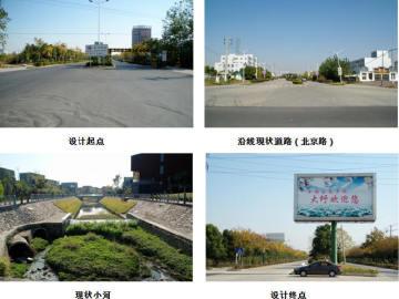 市政道路工程施工图设计全套189张CAD(连续钢箱梁天桥,简支矮T梁桥,照明排  水)