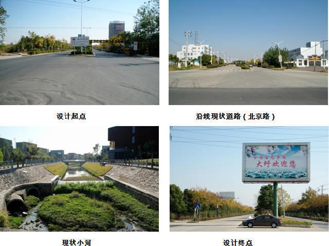 市政道路工程施工图设计全套189张CAD(连续钢箱梁天桥,简支矮T梁桥,照明排水)