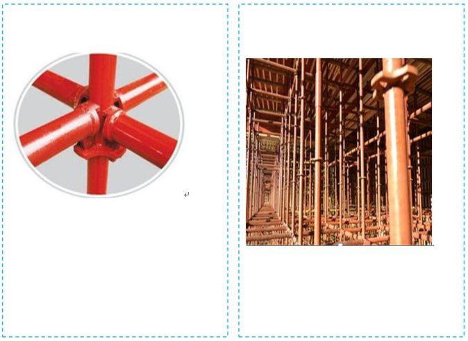 五大分部工程施工质量标准化图集,大量现场细部节点做法!_8